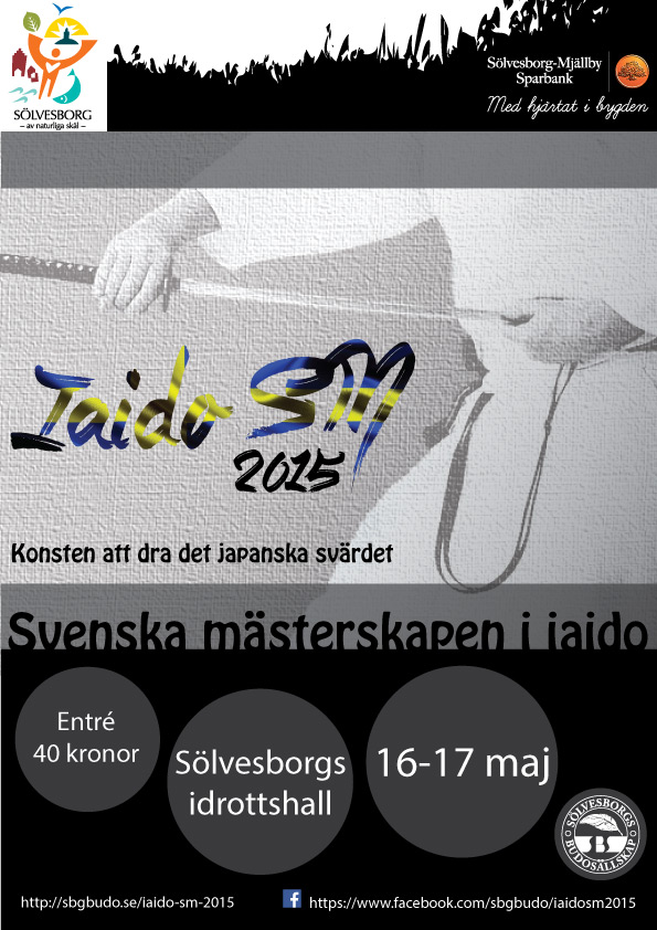 poster_iaidosm